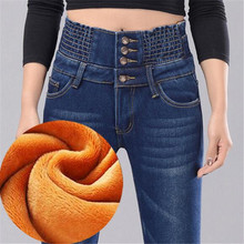 WKOUD Winter Fleece Jeans Mujer Women 4 Button Warm Denim Pencil Pants High Waist