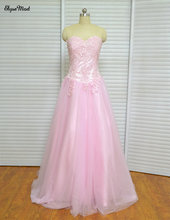 Vraie Photo Pas Cher Robes De Bal Doux 16 Longue Rose Fille Quinceanera Robes Rouge Pour Quinceanera 15 Ans Robes De 15 Anos 2017