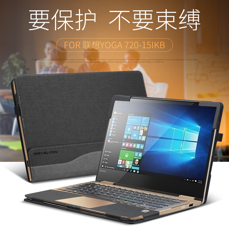 Laptop Cover For Lenovo Yoga 720 720-15 15.6 Inch New Design Sleeve Case PU Leather Protective Skin For Yoga Gift new for lenovo yoga 710 15isk 710 15 bottom base cover case am1ji000120