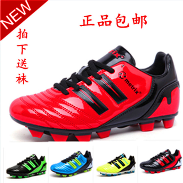 953388858e93 12 new specials 8 children 9 boys football shoes sneakers 10 summer leather  11-year-old boys spikes