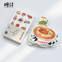 30 Pcs Pack Panda Chinese Chengdu Food Stickers Greeting Card Postcard Birthday Letter Envelope Gift Card