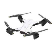 SG700 6-Axis Gyro RC Drone with Wifi FPV 0.3/2.0 MP Wide Angle Camera Quadcopter Foldable Altitude Hold Headless RC Helicopters