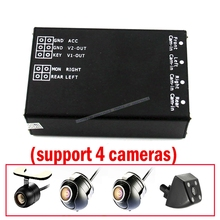 Car Camera Switch control box for 4 cameras system video control switch for rear side front