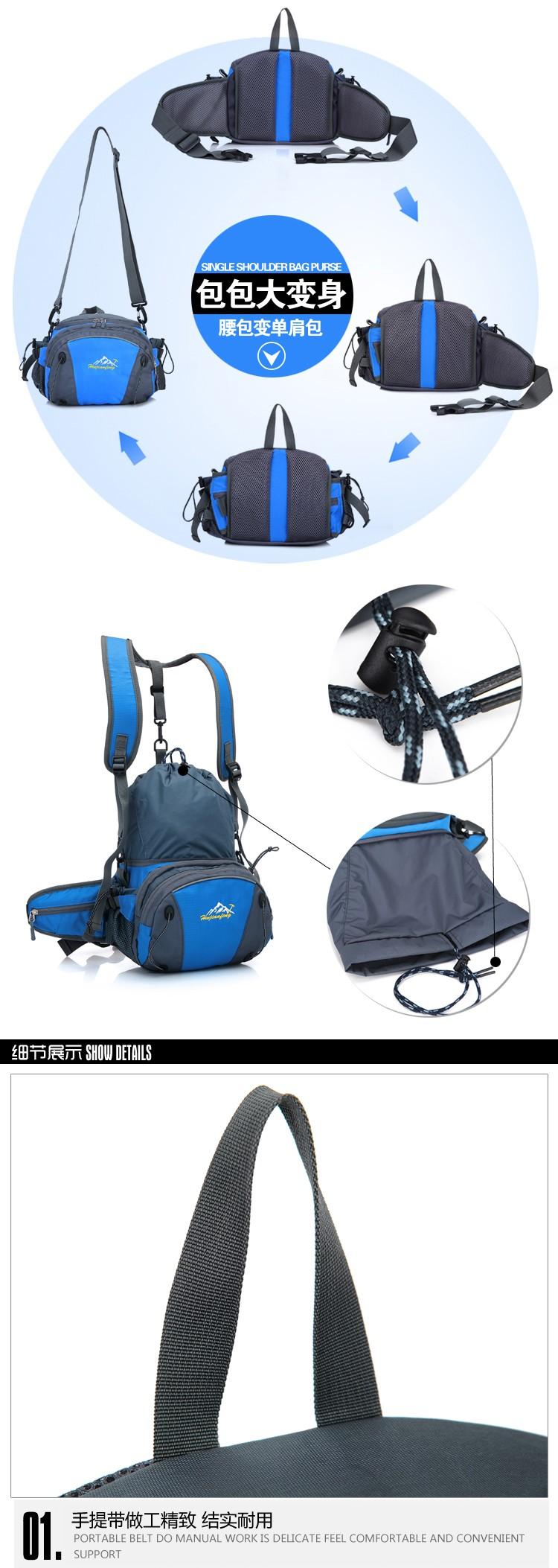 Men Women Sport Waist Bag Pack Backpack With Bottle Holder Outdoor Exploration Travel Casual Cycling Gym Storage Bag Packs (19)