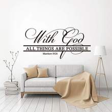 Stickers With God All Things Are Possible Vinyl Wall Art Decal Bible Quote Mural Art Living Room Home Decor Poster Decoration майка all possible