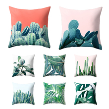 45x45cm Opuntia Cactus Green Leaves Print Pillow Case Home Fashion Cool Soft Cotton Pillowcase