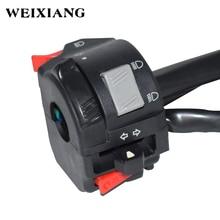 22 мм Мотоцикл ATV руль Управление коммутаторы фар Туман свет лампы сигнал поворота Рог Кнопка включения с 11 жгут проводов