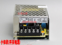 Single Output DC 35 Watt 12 Volt 3 Amp Switching Power Supply AC DC 35w 12V