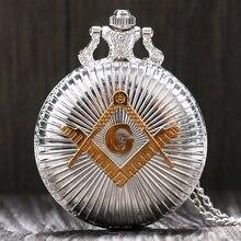 Antique Style Silver Color Masonic Freemason Freemasonry Theme Necklace Pendant Chain Quartz Pocket Watch Gifts