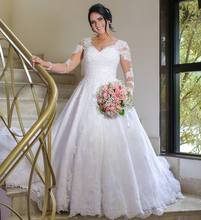 Lace Wedding Dress with Sleeves Bridal Dress Wedding Gown Dresses For Bride Superbweddingdress