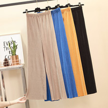 JUJULAND new wide leg pants Korean version of the wild nine pants loose wide leg pants female summer sense high waist pants 8129 wide waistband ruffle wide leg pants