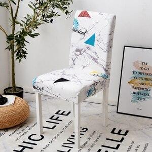 Image 3 - Parkshin mode chaise couvre moderne cuisine siège Case mariage chaise couvre Spandex élastique imprimé Floral pour salle à manger