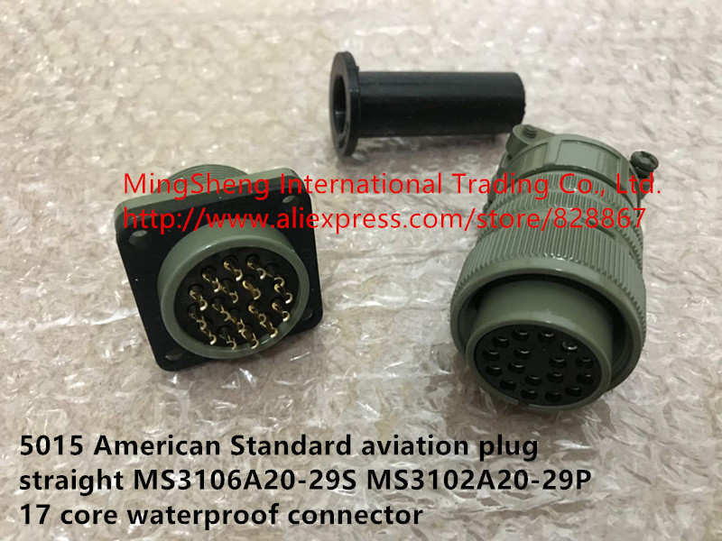 Original new 100% 5015 American Standard aviation plug straight MS3106A20 29S MS3102A20 29P 17 core waterproof connector|connector waterproof|connector plug|connector 2 - title=