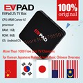 IPTV Android TV Box EVPAD 2S With 1000+ Free Live Channels Asian Malaysia Korean Japanese Chinese Free Shipping with i8 Keyboard