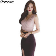 de2ceb44b2a3 Korean Sexy V-neck Split Party Dresses 2018 Summer Womens Slim Work Wear  Office Business Sheath Bodycon Dress