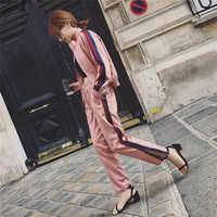 ファッション女性2ピースセットズボン衣装ピンクジャージストライプスウェットシャツショートジャケット+弾性パンツスリット脚ジッパースーツ