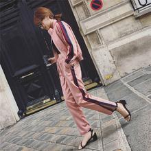Fashion Women 2 Piece Sets Trouser Outfits Pink Tracksuits Striped Short Jacket Elastic Pants Slit Leg