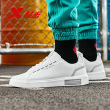 881119319215 Xtep men skateboarding shoe leisure walk student white sneakers skateboard for