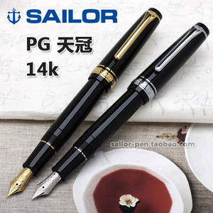 Image 4 - Sailor pg flat Professional Gear Gold silver1221 1222 14k fountain pen  white red blue  FREE shipping