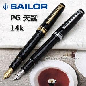 Image 4 - סיילור pg שטוח מקצועי הילוך זהב silver1221 1222 14k עט נובע לבן אדום כחול משלוח חינם