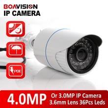 Пуля HD 4MP/3MP IP Камера onivf открытый POE видеонаблюдения Камера ИК ночного H.265/H.264 видеонаблюдения Камеры скрытого видеонаблюдения xmeye P2P вид