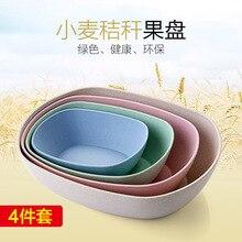 4 teile/los weizenstroh obst gemüse platte waschen kreative wohnzimmer küche haushalt reis waschbecken obstschale