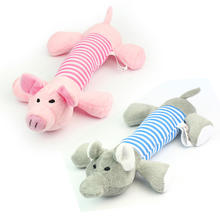 2 Dog Pet Puppy Chew Squeaker Squeaky Plush Sound Fun Pig Toys Cute Pink & Grey