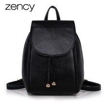 Корейская мода Дизайн Пояса из натуральной кожи Для женщин рюкзак Повседневное Сумки дамы Рюкзаки натуральная кожа школьная сумка Cuero genuino Mochila