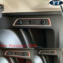 auto inerior accessories, light switch button trim for Subaru forester 2019
