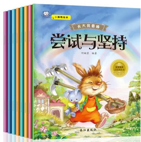 8 Books EQ Management Chinese Learning Picture Books Bedtime Stories F 3-6 Kids