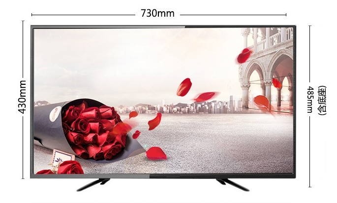 32in tv size