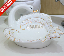 цена на New European style small Swan gold ivory porcelain ashtray Home Furnishing creative Acacia goose luxury decorative furnishings s