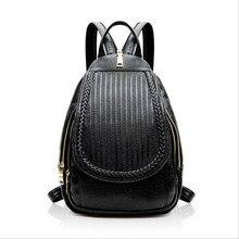 Женские Рюкзак искусственная кожа черный школьные сумки для девочек-подростков повседневные женские дорожные сумки Mochilas feminina 4 вида стилей