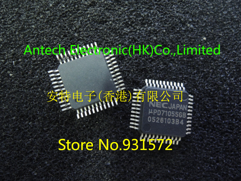UPD71055GB 20pcs UPD784031GC 20pcs
