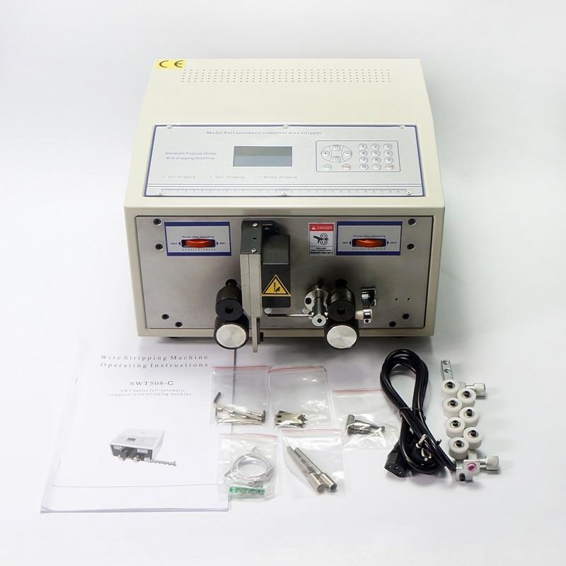Ordinateur câble à dénuder twister machine SWT508C pour coupe peeling décapage 2.5mm2 câble fil