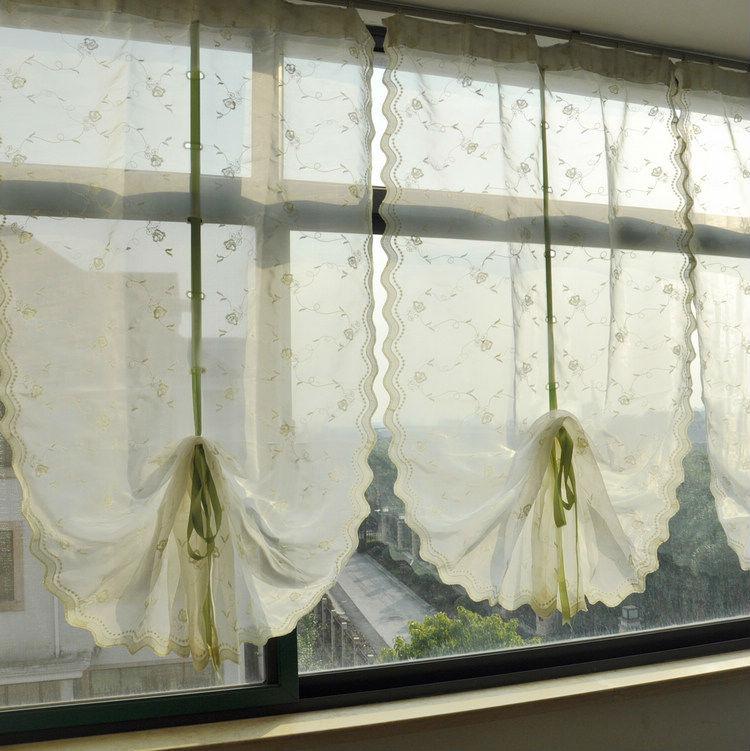 French Door Curtains Kitchen