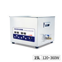 15L ultrasonic cleaner Power Adjustable mechanical parts Molds Metal oil Degreasing laboratory Mainboard Auto Car Ultrasound