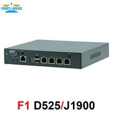 Сетевой безопасности Desktop маршрутизатор брандмауэра мини-компьютер 4 LAN с Intel Celeron J1900 4 ядра или Intel атом D525 процессор