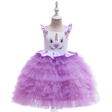 Puffy  Ballgown Purple Formal Kids Party Girls Gowns Short Tulle Pageant Dress for Evening Birthday