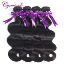 "Cynosure Human Hair Bundles Can Buy 3 Or 4 Bundles Brazilian Body Wave Natural Color Non Remy Hair Weave Bundles 8""-28"""