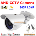 1.3MP AHD Camera 960P security system 30pcs IR Leds Outdoor indoor surveillance camera bullet ircut waterproof CCTV AHD Camera