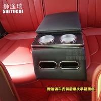 Для AUDI A1 A2 A3 A4l A5 A6l A7 A8 A9 Q2 Q3 Q5 Q7 avant allroad сзади перила коробка мобильный телефон зарядки USB