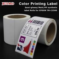https://ae01.alicdn.com/kf/HTB1zf2gjTXYBeNkHFrdq6AiuVXal/Glossy-Matt-PP-Inkjet-Primera-EPSON-3400-3500.jpg