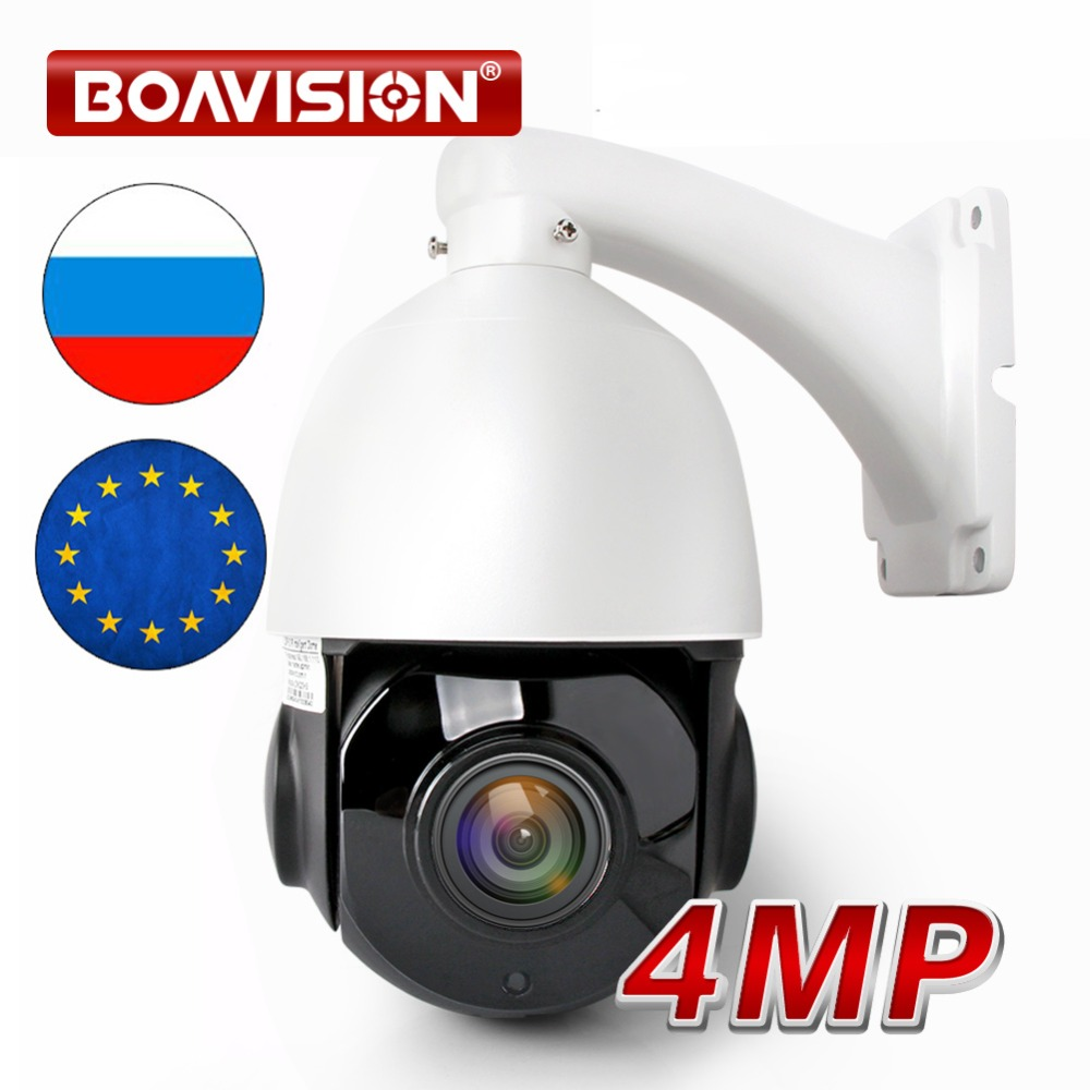 4 Inch HD 4MP Mini PTZ IP Camera Outdoor Network Onvif Speed Dome 30X Zoom IP PTZ Speed Dome Camera CCTV 50m IR NightVision dahua ip camera 4mp full hd 30x h 265 network ir ptz dome camera with poe ip66 without logo sd59430u hni