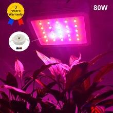 80 Вт светодиодный светать полный спектр завод огни Освещение fitolampy лампа Лампы для мотоциклов для растений цветы посева растет парниковых