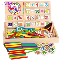 Wooden Multi function Digital Arithmetic Box For Children Kids Learning Puzzle Early Education Intelligence Stickers Toys Gift
