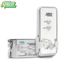 JC-1  1ch RF  Digital Wireless Remote Switch 220V 110V Stainless Enclosure 315 mhz remote control top quality 110v 220v 315hz 1 channel rf digital wireless 2 remote control 8 switch power for lighting 200m range controlling