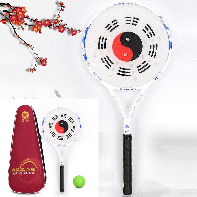 Poignée en carbone Tai Chi jeu de raquette à balle souple cadre en carbone ensembles de boules Rouli nouveau Design amélioré boules Rouli avec sac