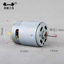2Pcs lot PW M380 DC Gear Motor 6V 15000r min Axial length 13mm for RC Car