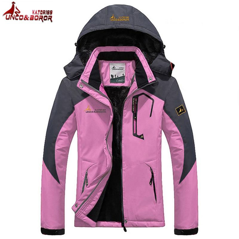 BOROR Winter Waterproof Camping Hiking Jacket Women Outdoor Climbing Sports Coat Women's Windbreaker Trekking Ski Jackets AW133
